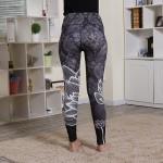 Damask Floral Women's Leggings Printed Yoga Pants Workout